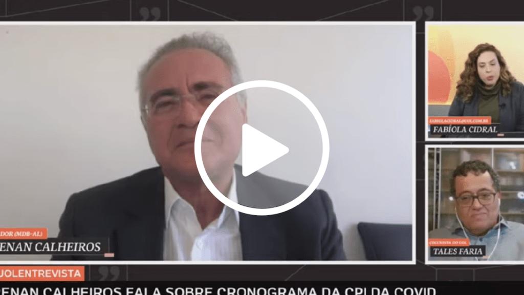 Renan Calheiros: 'Apoio convocação de ministro da Justiça para não pairar ameaça a CPI'