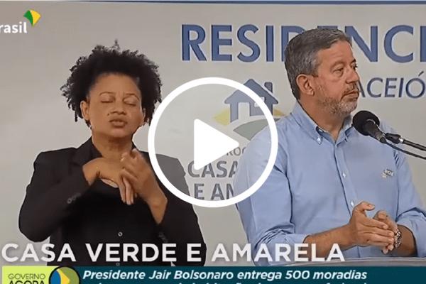 Arthur Lira defende voto auditável