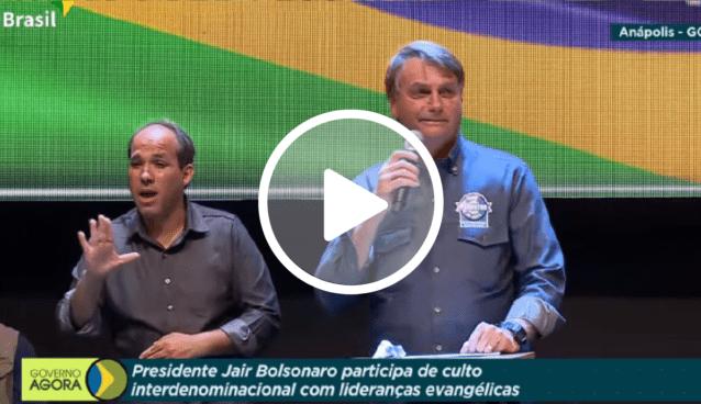 Bolsonaro diz que tem provas materiais de que foi eleito no 1º turno de 2018
